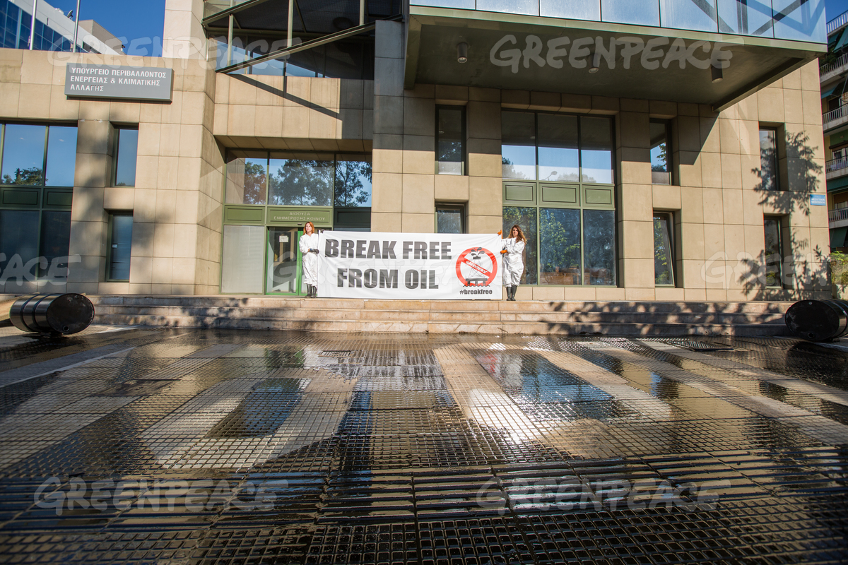 Oil Spill Action at Ministry of Environment & Energy in Greece