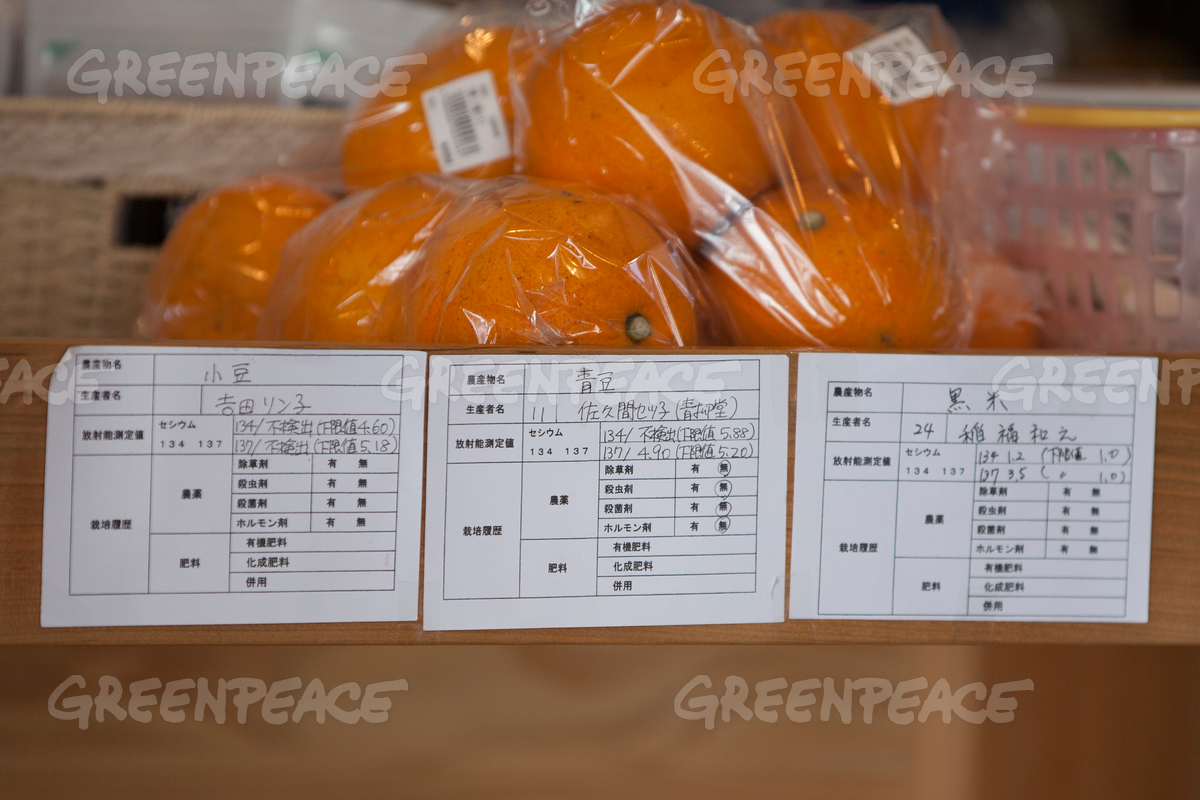 Organic Food Shop Oranges in Miharu