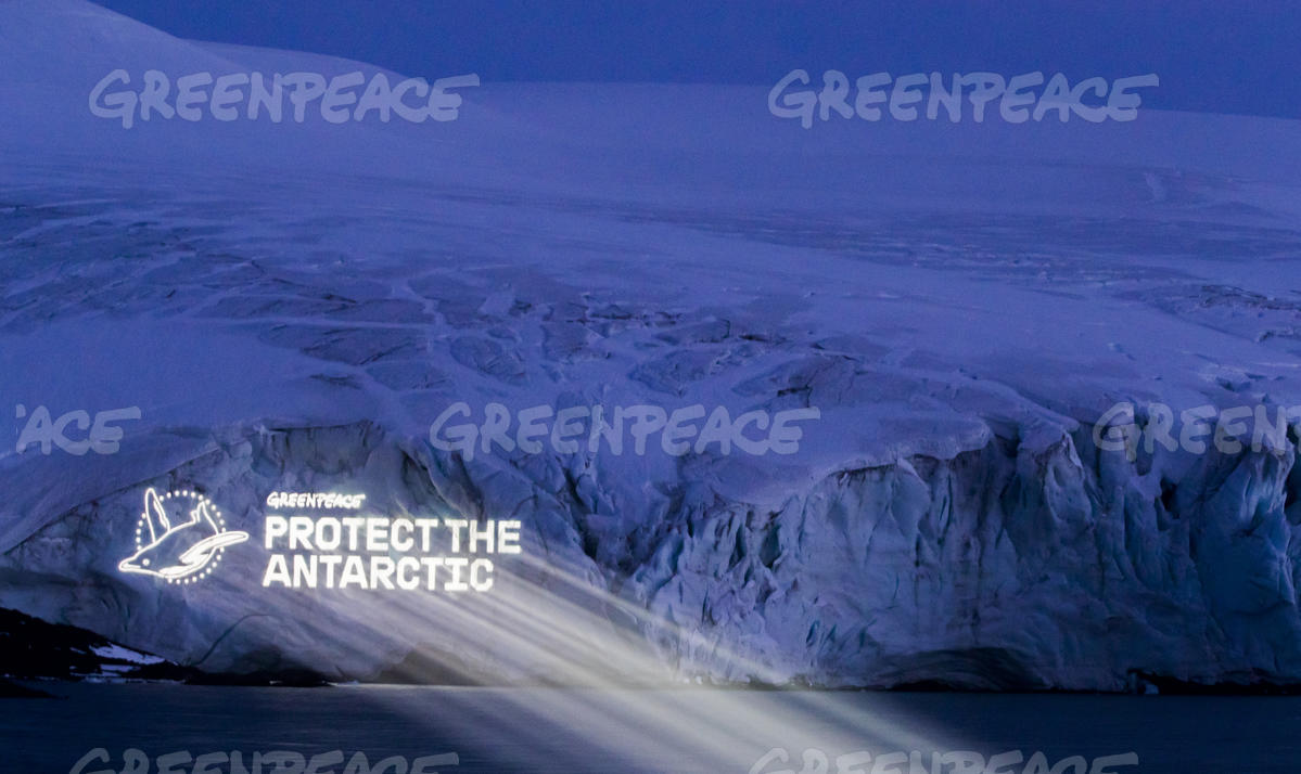 Projection on Glacier in the Antarctic