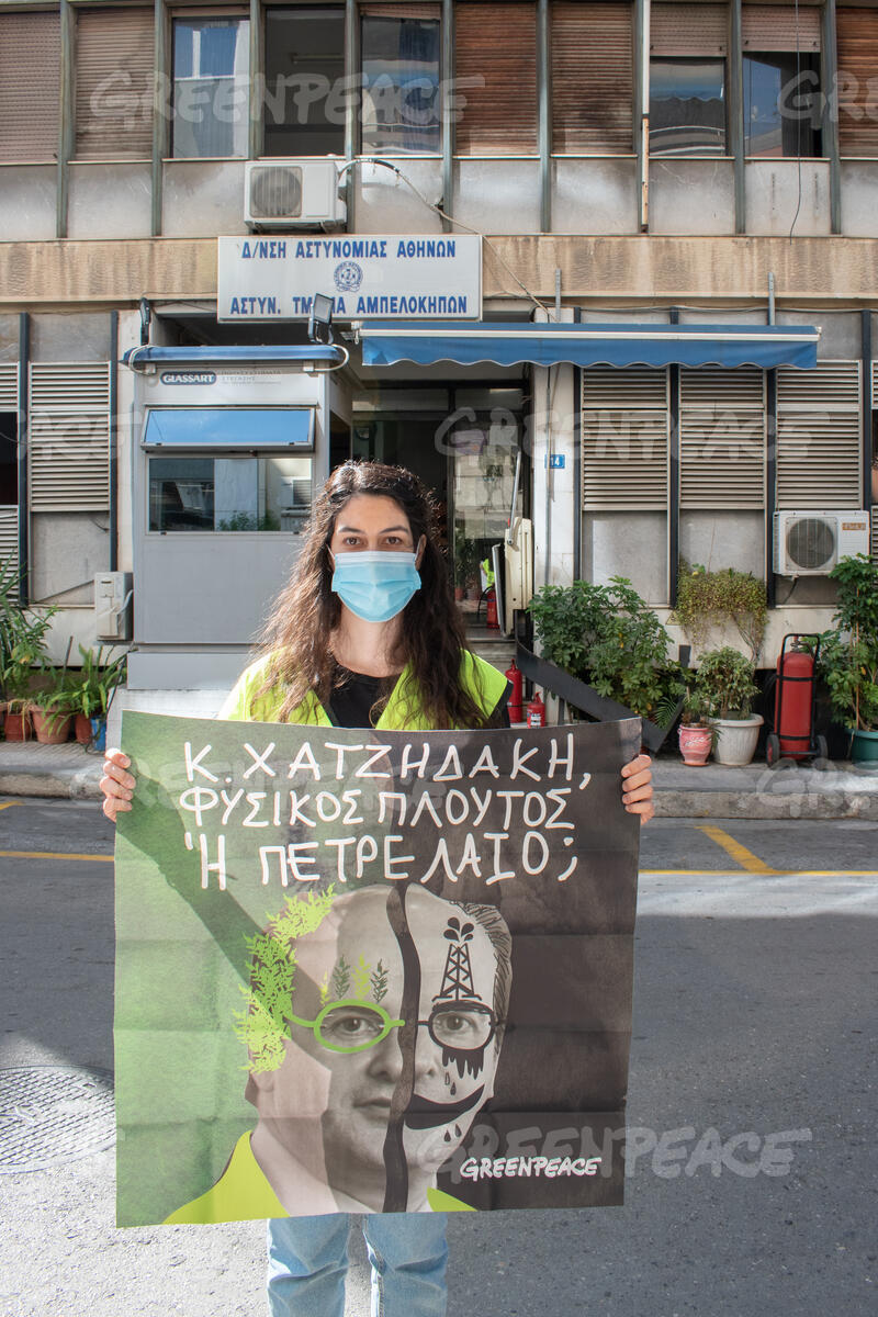 Action against Hydrocarbons Drilling in Greece
