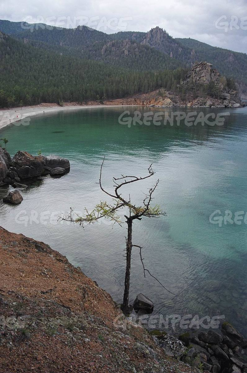 Lake Baikal Background Documentation (Russia : 2004)