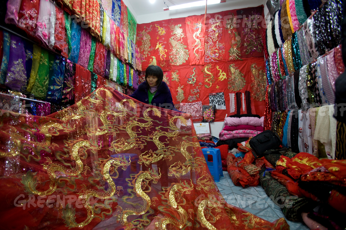Fabric Market in Shaoxing