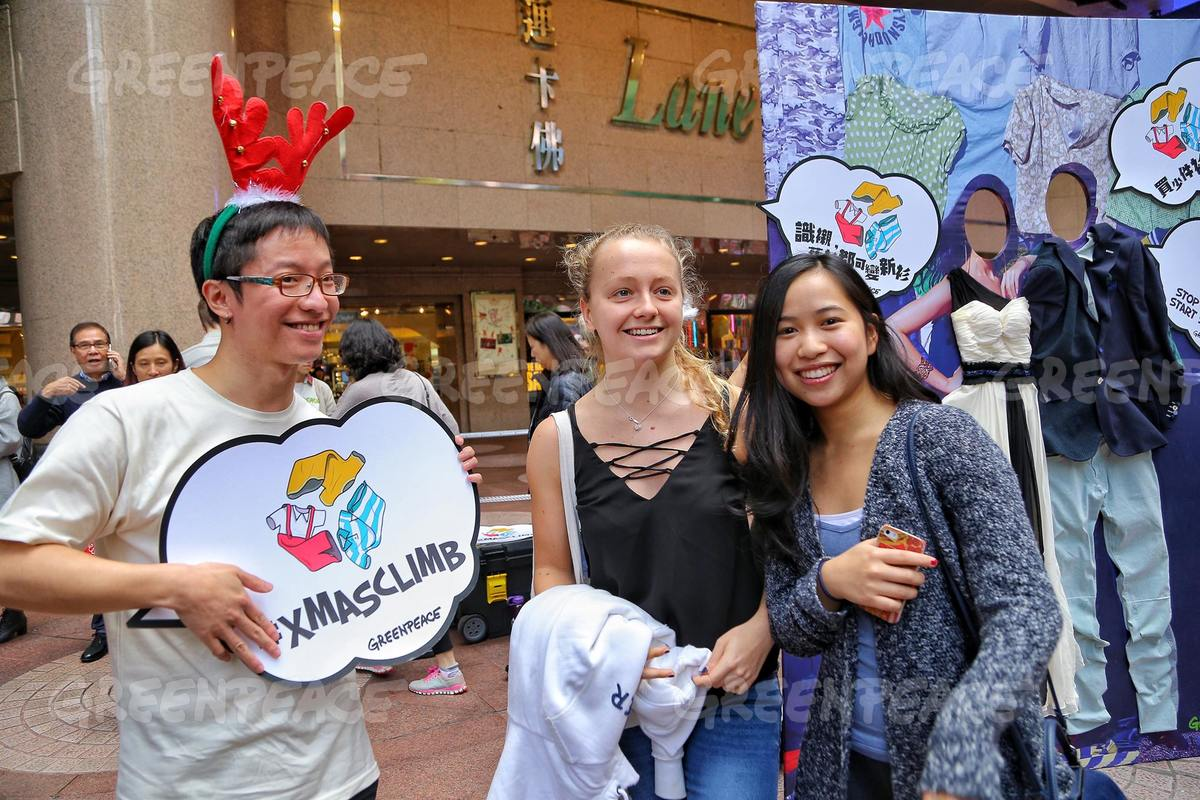 Holiday Shoppers Action at Times Square in Hong Kong