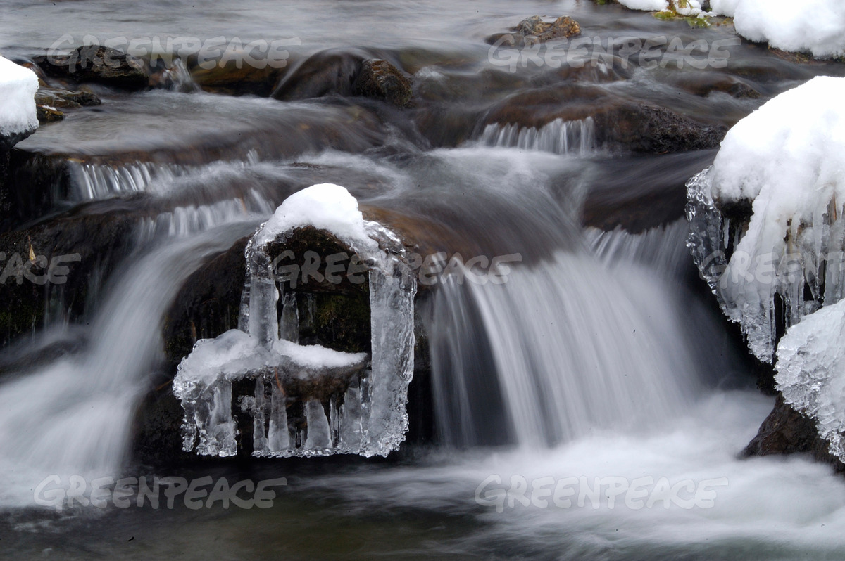 Creek with Ice in Siberia