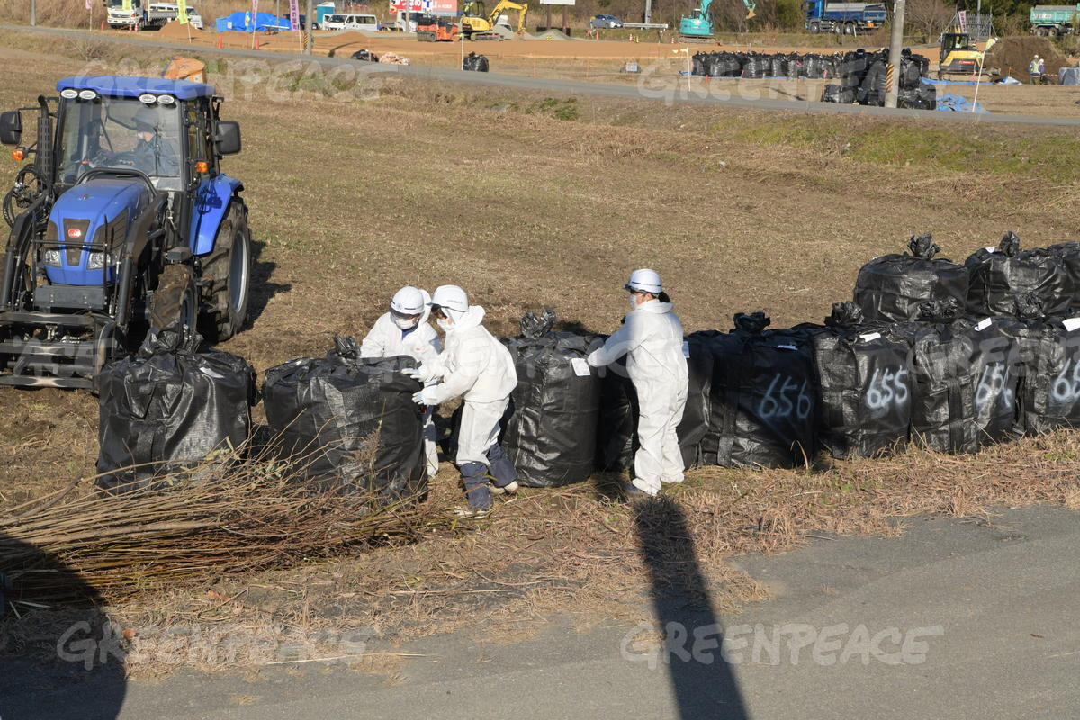 Decontamination Workers in Fukushima