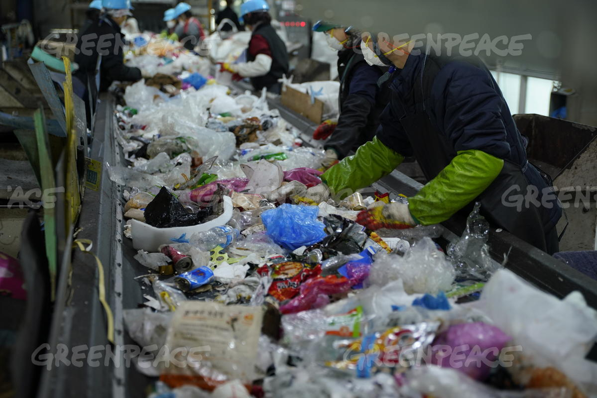 Recycling Center in South Korea