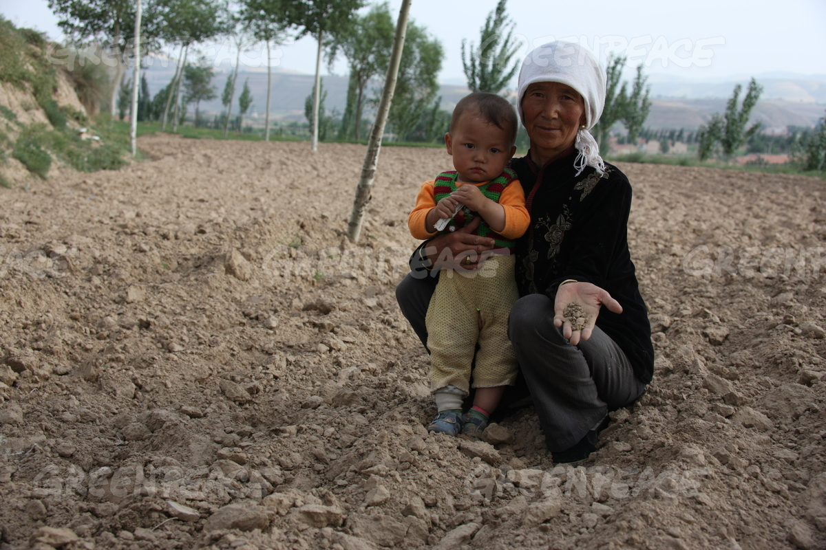 Drought Affected Village Along Silk Road