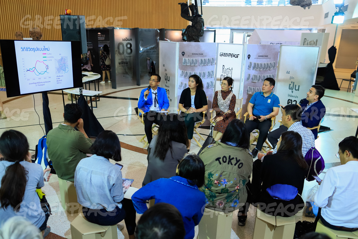 Panel Discussion during the Air Pollution Art Exhibition in Bangkok