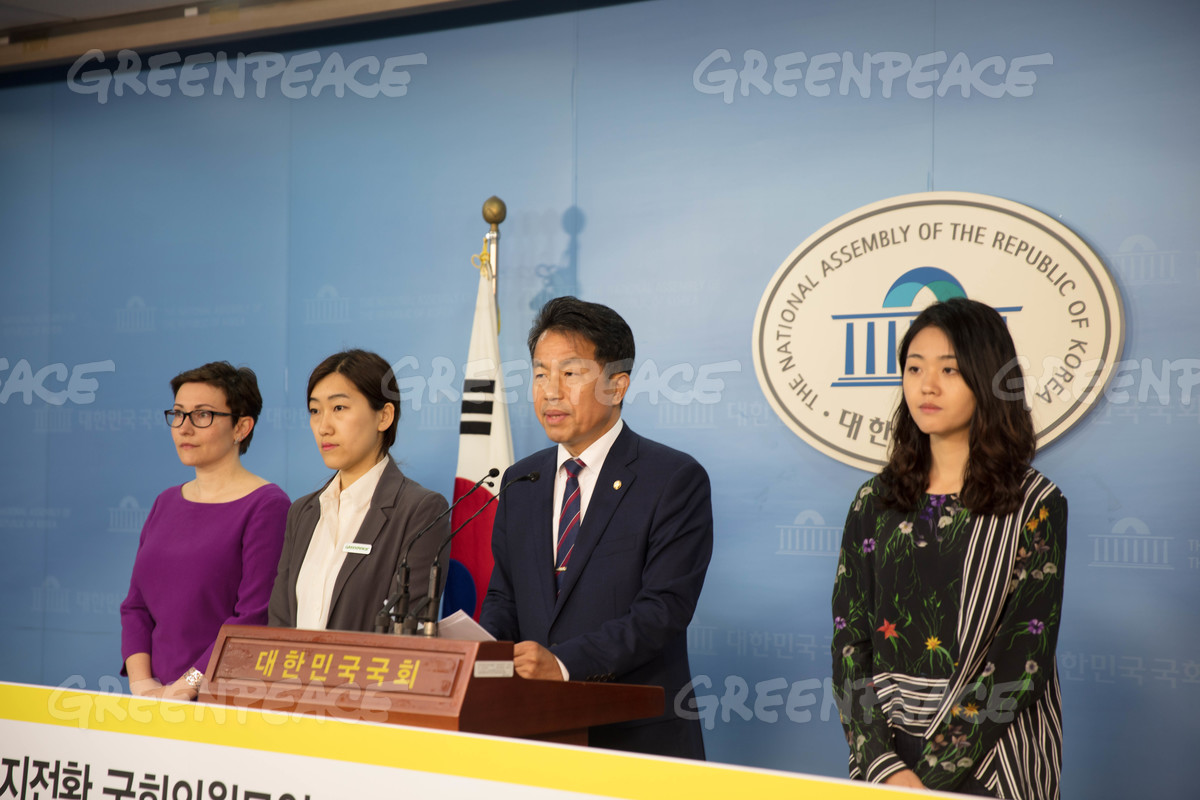 Stop Expanding the Nuclear Business Press Conference in Korea