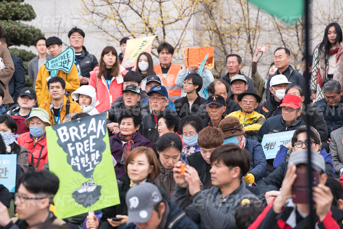 People of Dangjin Stand United against Fossil Fuel