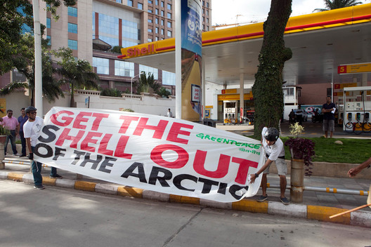 Save the Arctic Ice Ride in Bangalore