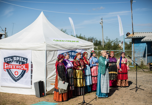 Russian Oil Spill Patrol Ceremony in Komi Republic