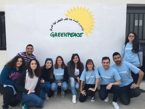 Greenpeace Volunteers in Lebanon