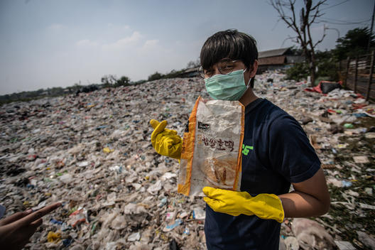 Imported Plastic Waste in Bekasi, West Java