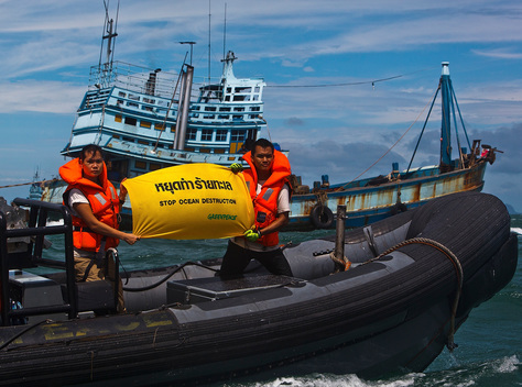 Illegal Fishing Vessel Action in Surat Thani