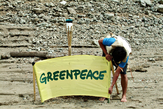 Greenpeace Philippines Water Watch