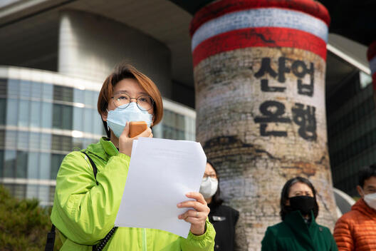 Press Conference to Stop the Financial Supports for Doosan Heavy at KDB in Seoul (Photos & Video)