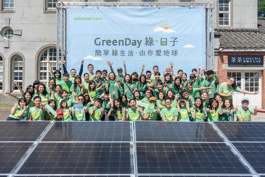 GreenDay Plastic-Free Picnic Event in Taiwan