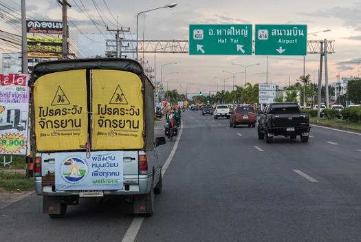 Bike for Renewable Energy in Thailand - On the Road
