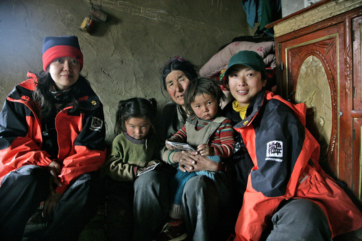 Village Home with Family, Himalayas (China: 2007)