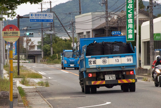 Nuclear Waste Transportation in Prefecture Fukushima