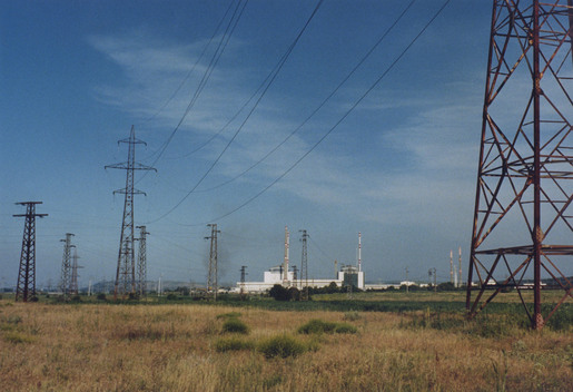 Nuclear Power Plant Kozloduy in Bulgaria
