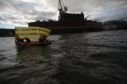 No to Floating Nuclear Power Station in St. Petersburg