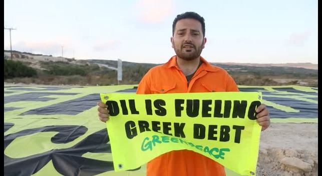 Oil is Fueling Greek Debt Banner in Rhodes