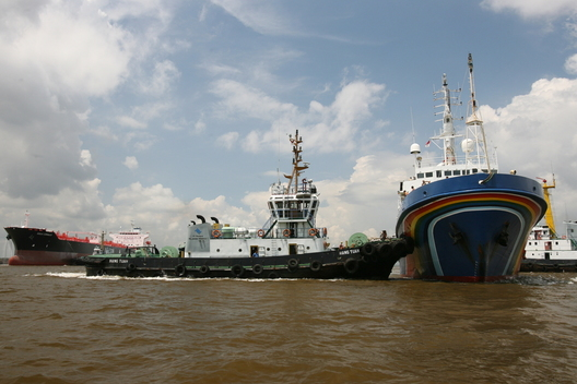Palm Oil action against Ship Isola Corallo in Riau
