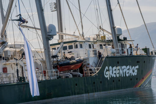 Rainbow Warrior in Patras, Greece