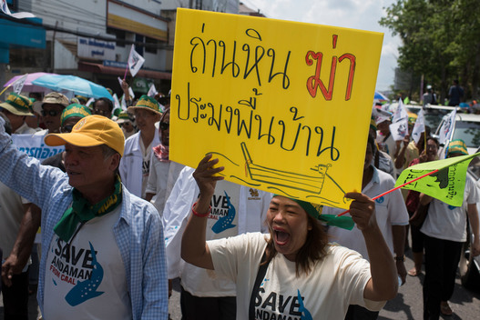 Protest against Coal in Krabi Province