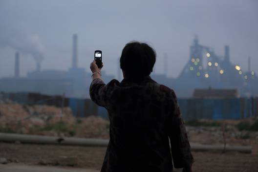 Pollution from the Steel Factory in Jiangsu