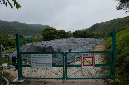 Radioactive Waste Stored in Evacuation Zone in Tamura