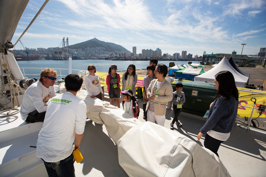 Rainbow Warrior Open Boat in Busan