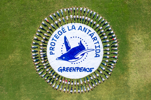 Banner for Antarctica at the Regional Meeting of Volunteers in Argentina