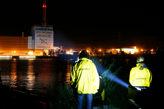 Projection on Nuclear Power Plant  Kruemmel