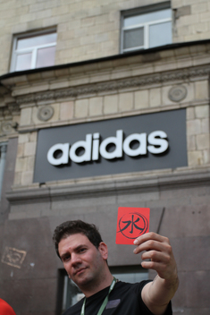 'Detox Football' Protest against Adidas in Russia