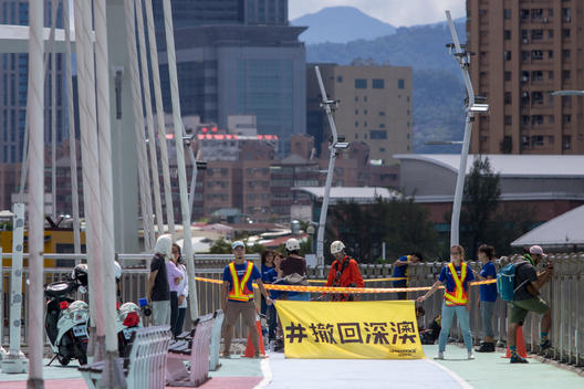 Say NO to Shenao Power Plant Action in Taiwan