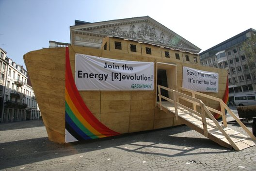 Climate Change Ark in Brussels