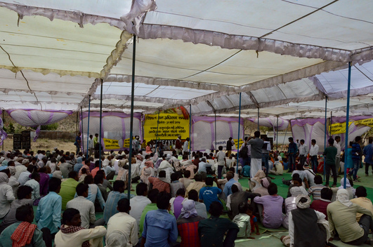 'Break Free' Event organized in Amliya Village, Singrauli in India