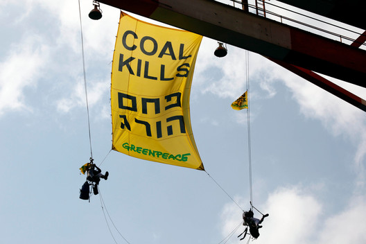 Occupation of  Hadera Coal Port Cranes