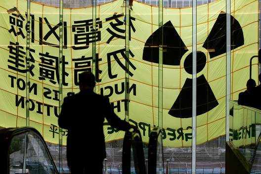 Nuclear Action at C40 Conference in HK
