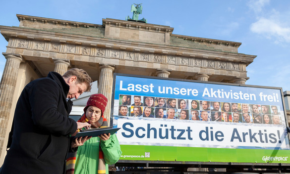 'Free the Arctic 30' Protest Billboard in Berlin