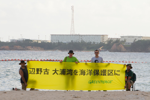 Protest at Camp Schwab against US Military Base in Okinawa