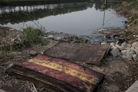 Residents Living near Lianyungang Chemical Industrial Park in China