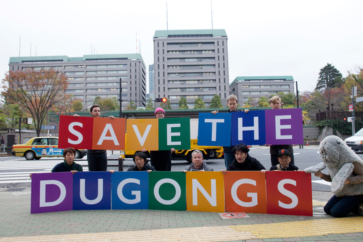 Save the Dugongs Petition Delivery at Ministry of Defence in Japan