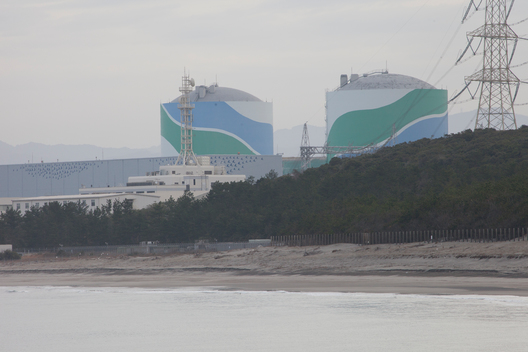 Sendai Nuclear Power Plant in Japan