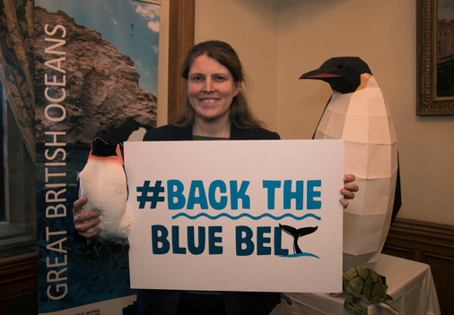 Rachael Maskell at the Blue Belt Charter Parliamentary Reception in London