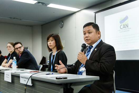 Climate Action Network Press Conference in Japan