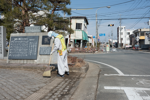 Fukushima Radiation Cleanup Worker